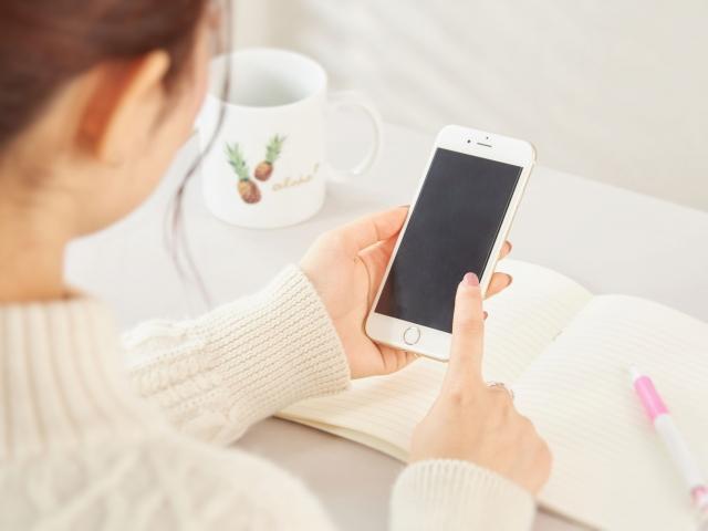 マッチングアプリで脈あり脈なしを見分ける方法!コツはメッセージにあり