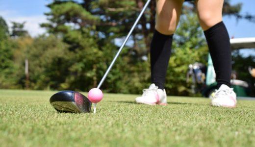 【ゴルフで出会い】ゴルフ合コンとおすすめアプリ