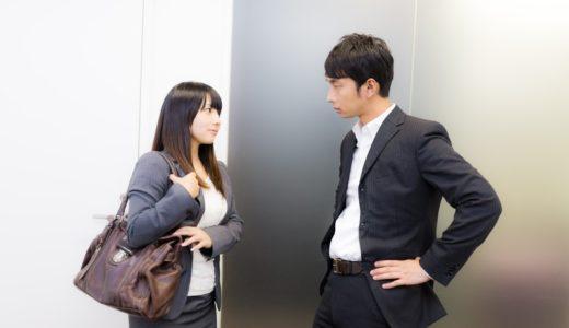 【社会人向け】出会いがある習いごと・趣味20選